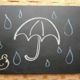 ビニール傘は丈夫でかわいく進化した!プチアレンジで迷子対策を忘れずに♪