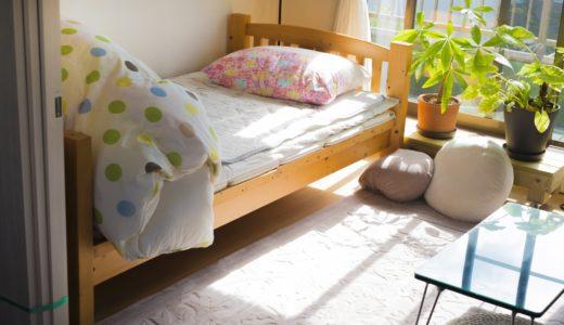 【必見】寝起きで体が痛いのは敷布団が原因!?症状や選ぶときのポイントを3つご紹介