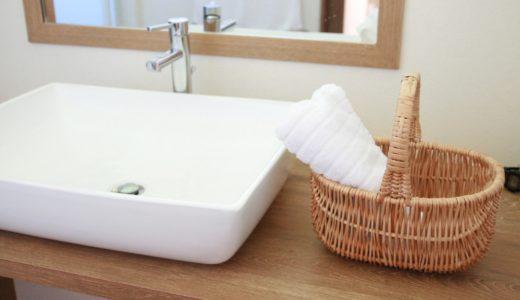 【ニキビがある人必見】おすすめの洗顔料5選と洗顔方法を教えます!