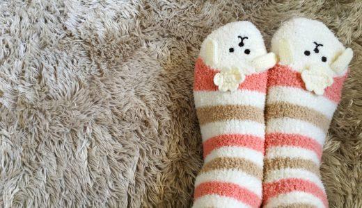 冷え性って何が原因なの?症状や簡単な改善方法を教えます!
